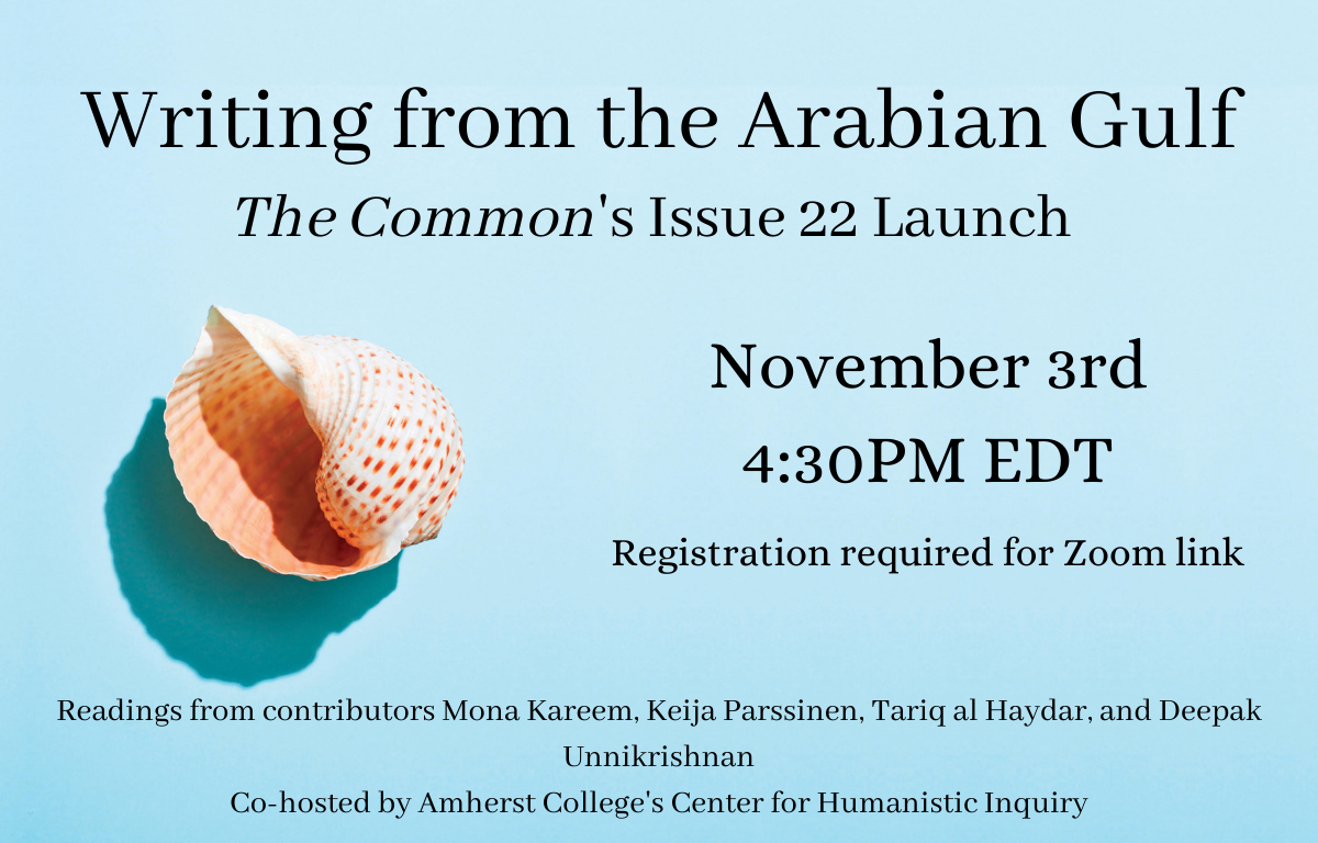 Image of issue 22 seashell on a blue background, announcing the details of the event.