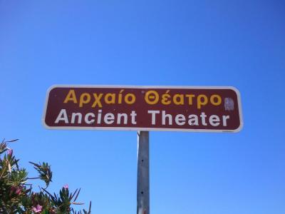 My Greek Epiphany