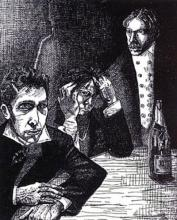 The Brothers Karamazov illustration