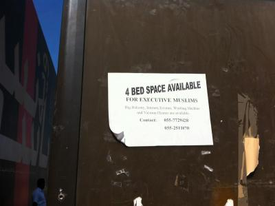 4 bed space available sign