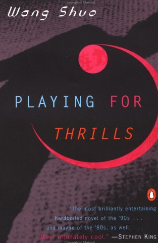 Review: Playing for Thrills
