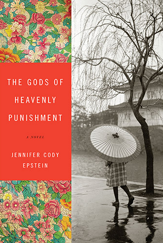 Review: The Gods of Heavenly Punishment