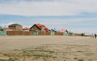 town in mongolia