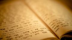 Talmudic Lesson: God's Smile