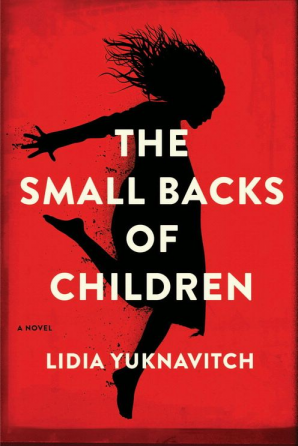 Review: The Small Backs of Children