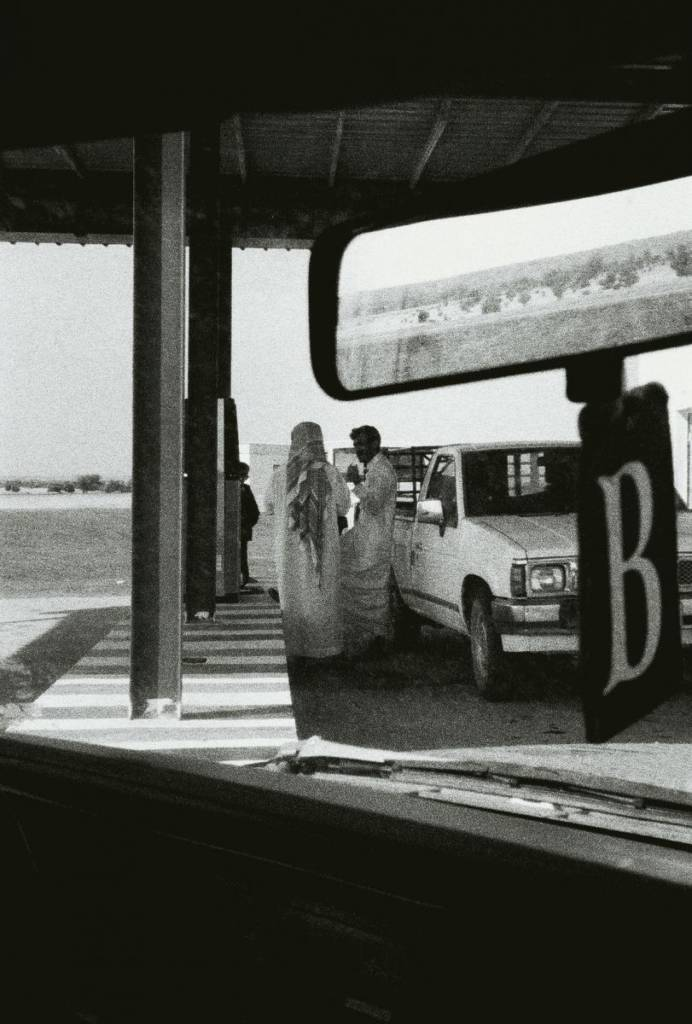 A gas station in the hinterland of Mecca