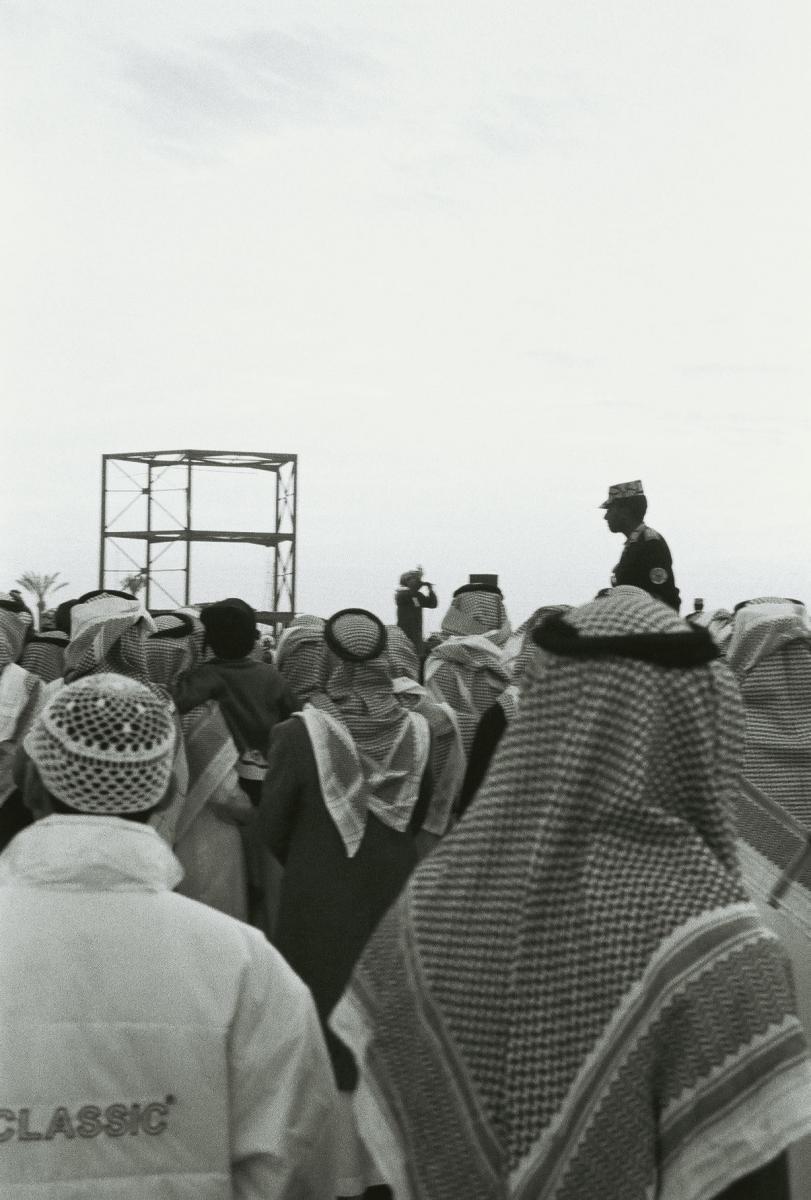 Al-Karadib, Chapter 11, Part I