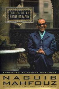 Naguib Mahfouz book cover