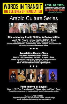 The Common & Copeland Colloquium Host Arabic Culture Series at Amherst College