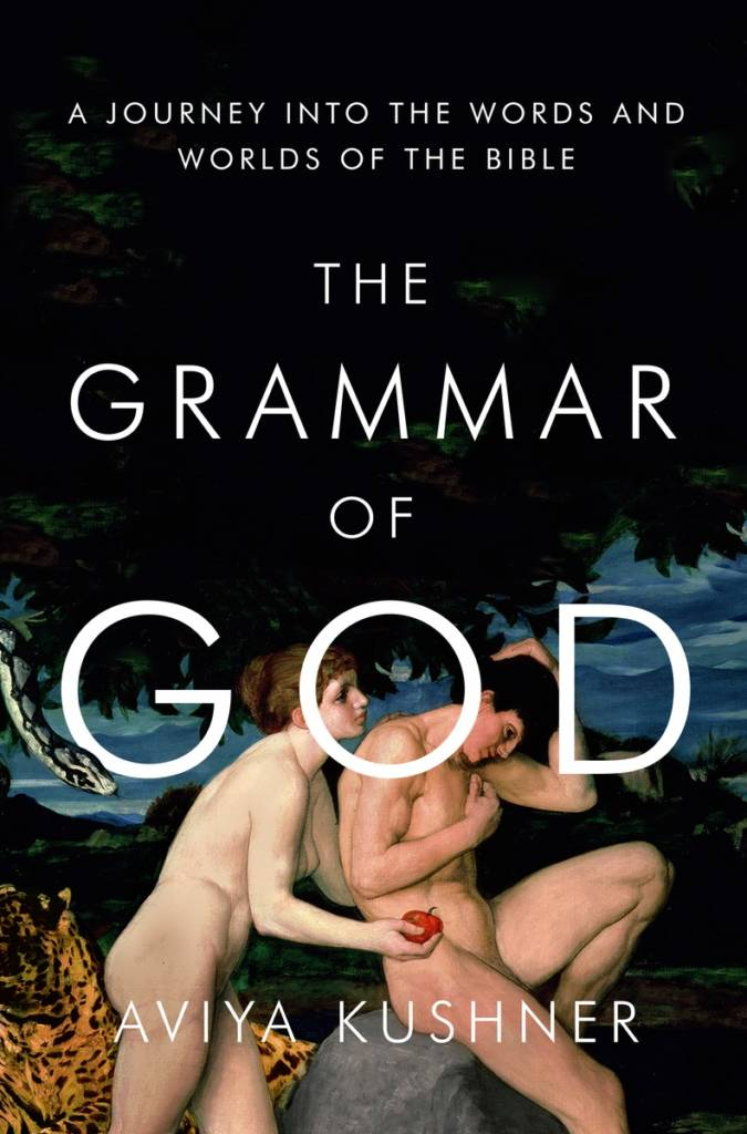 The Grammar of God Cover