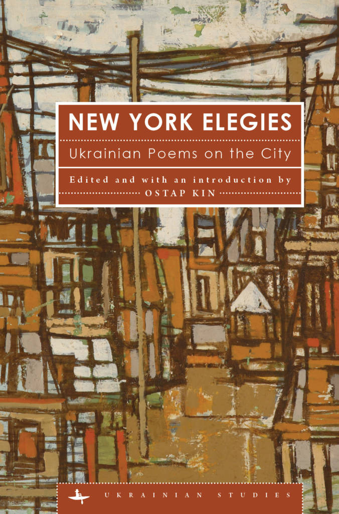 New York Elegies Cover