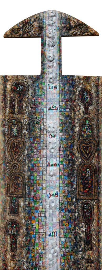 Abdel Qader Bakhit 120x50 2007 mixed media,snake skin on board