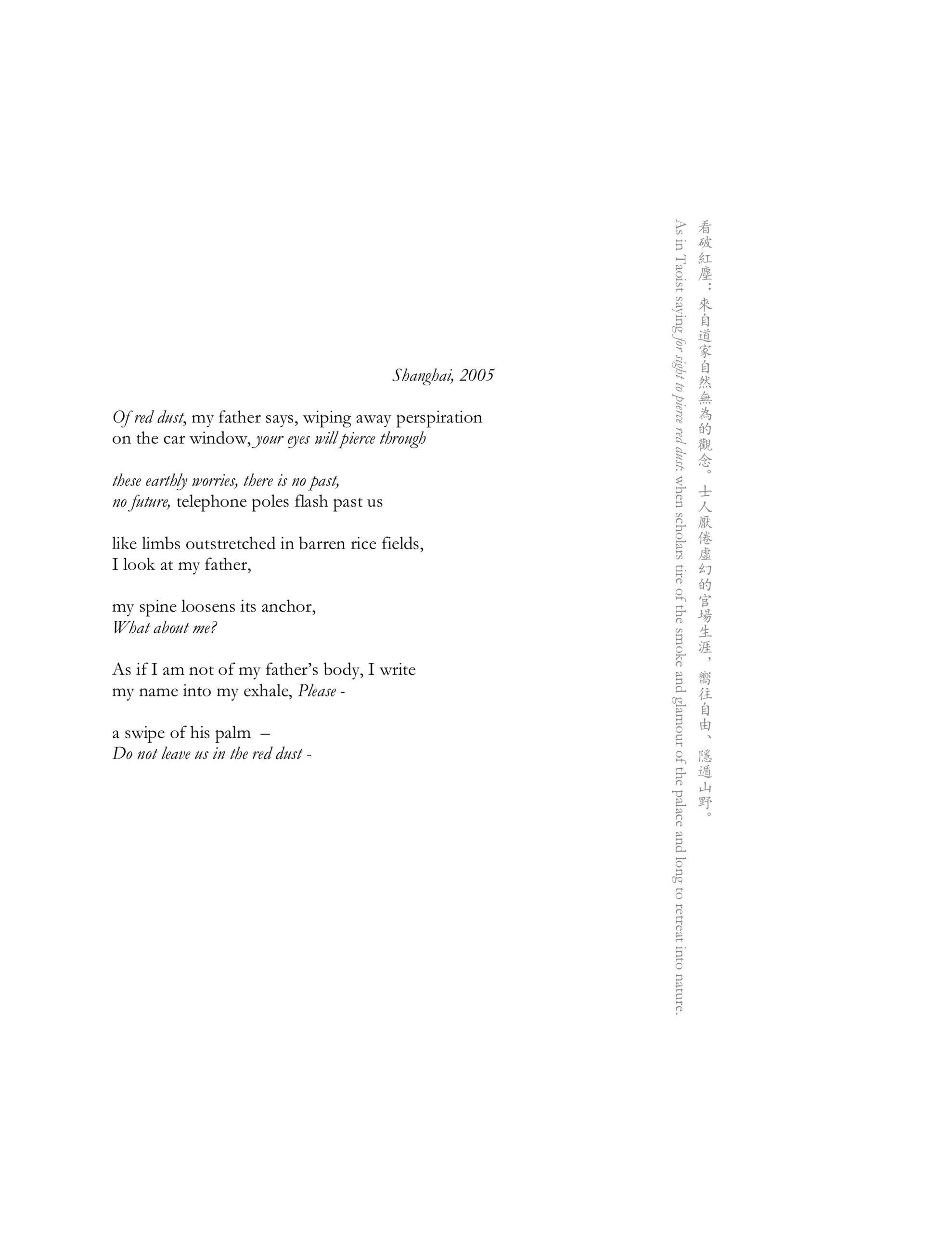 JInJin Xu poetry feature 3