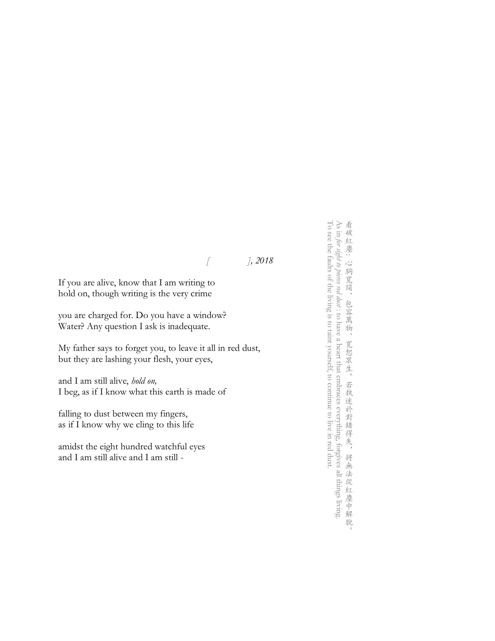 JInJin Xu poetry feature 5